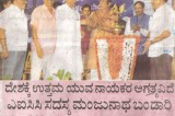 SV-Shimoga-workshop-news-13-01-14