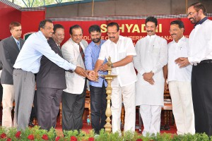 Sahyadri Research Centre Inauguration