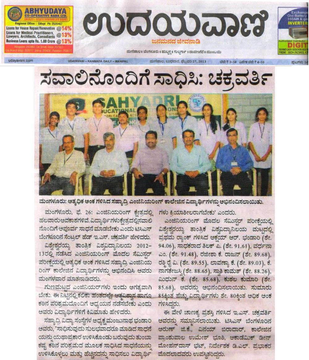 Udayavani-27-02-2013