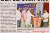 VV-Shimoga-workshop-news-13-01-14