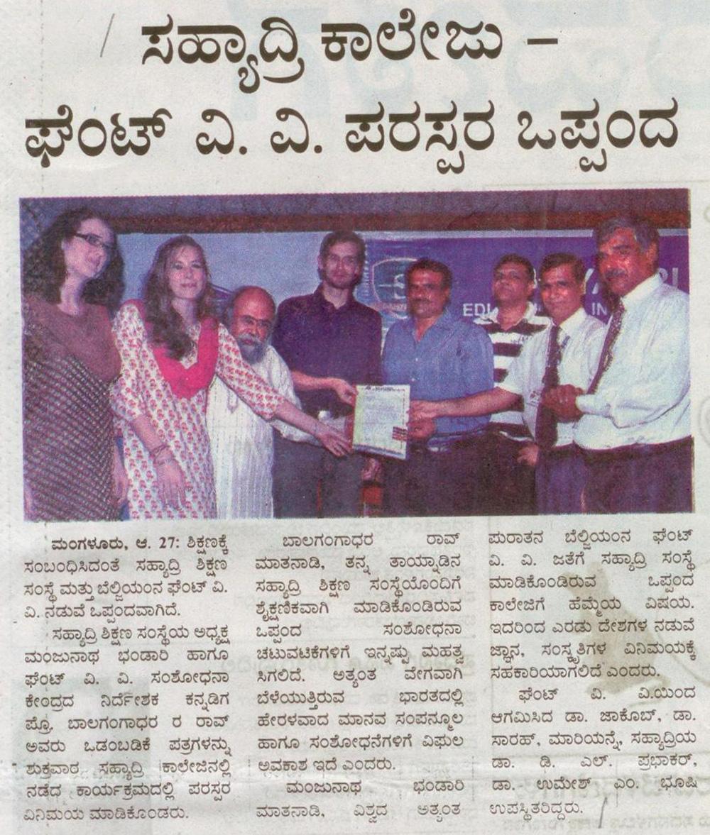 Vijaya-Karnataka-27-08-2012